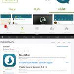 سروش ، رقیب تلگرام یا کپی ناموفق از تلگرام ؟!