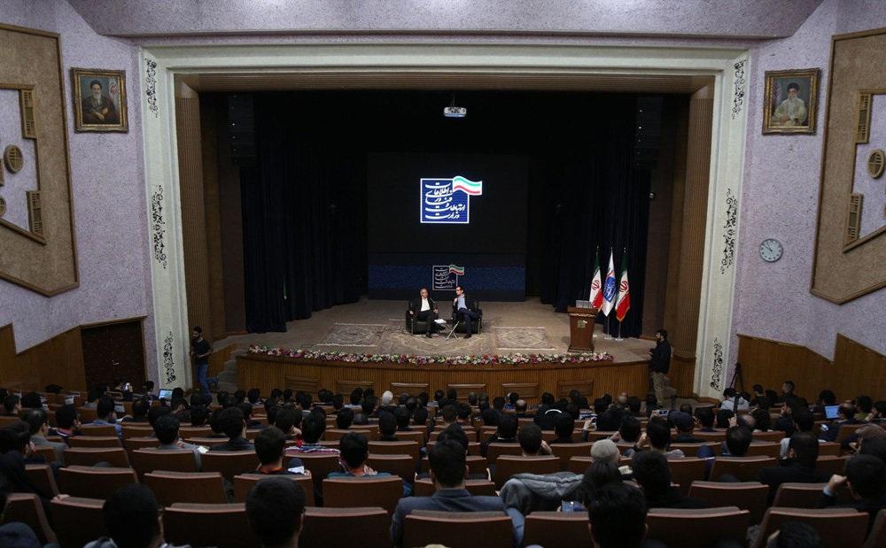 حضور چهره های برتر وب ایران در سومین اجلاس وب فارسی