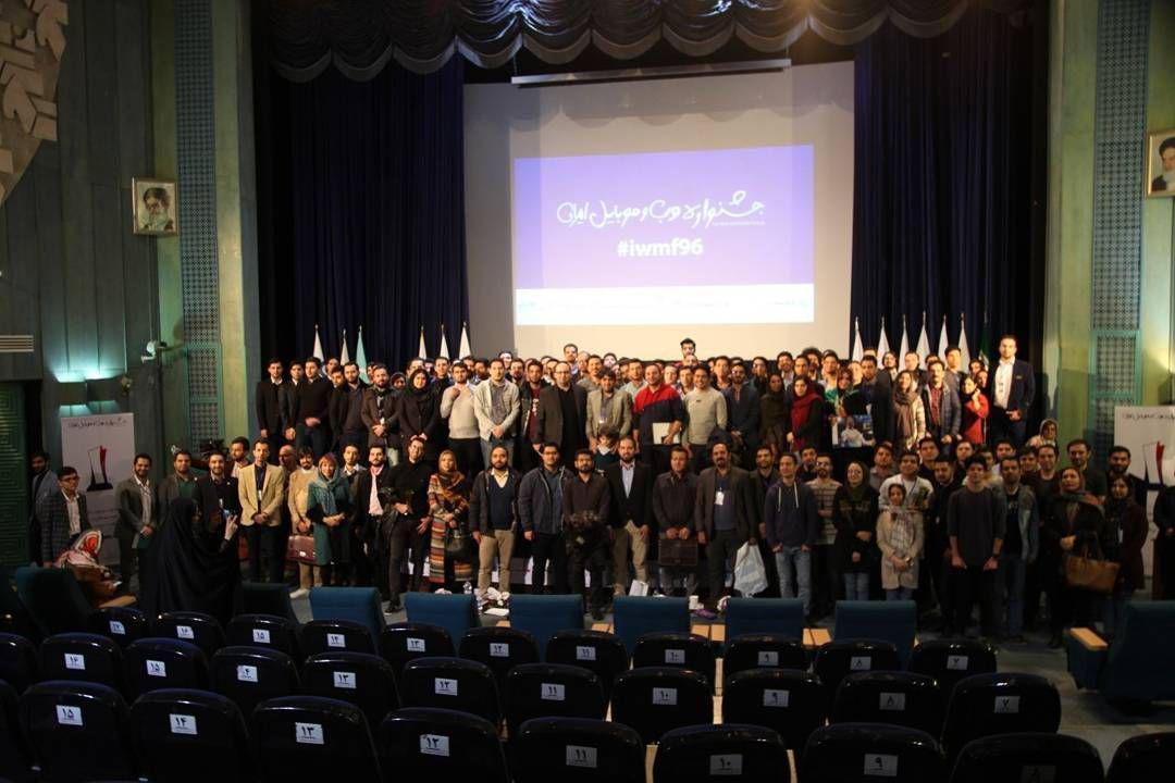 Photo of دهمین جشنواره وب و موبایل ایران از دید آی تی من – قسمت اول
