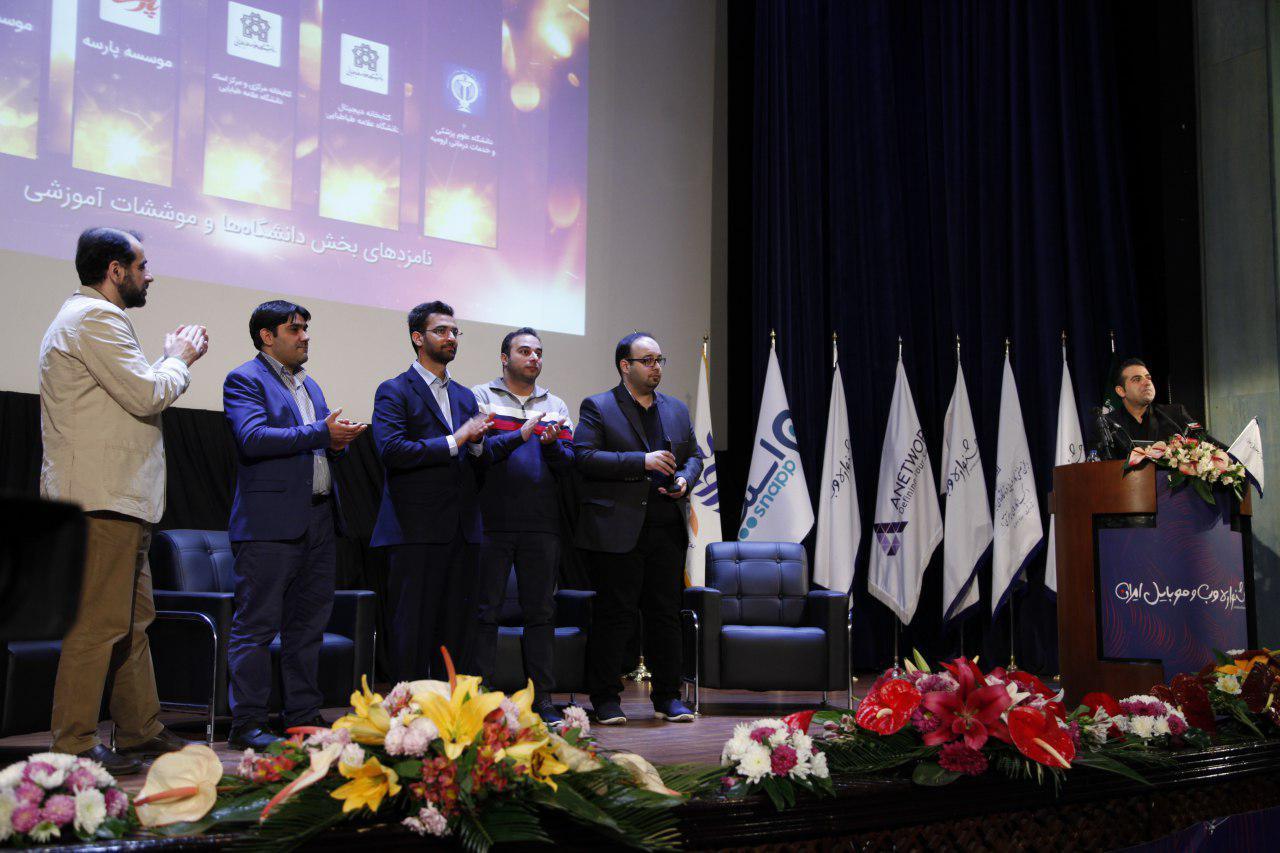 Photo of دهمین جشنواره وب و موبایل ایران از دید آی تی من – قسمت دوم