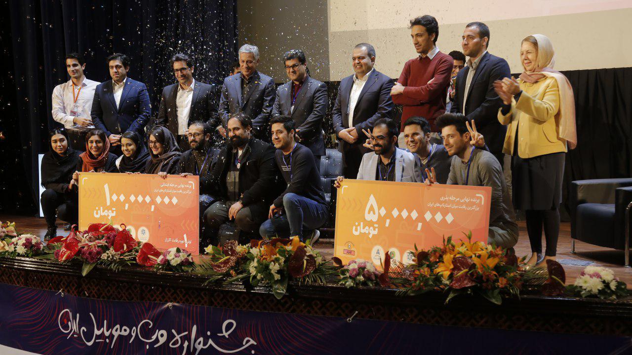 Photo of با برندگان دهمین جشنواره وب و موبایل آشنا شوید