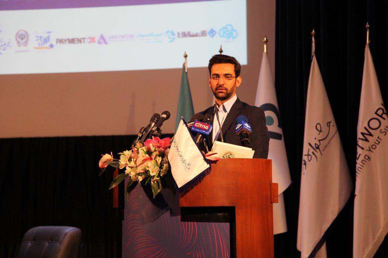 جشنواره وب و موبایل ایران ۹۶