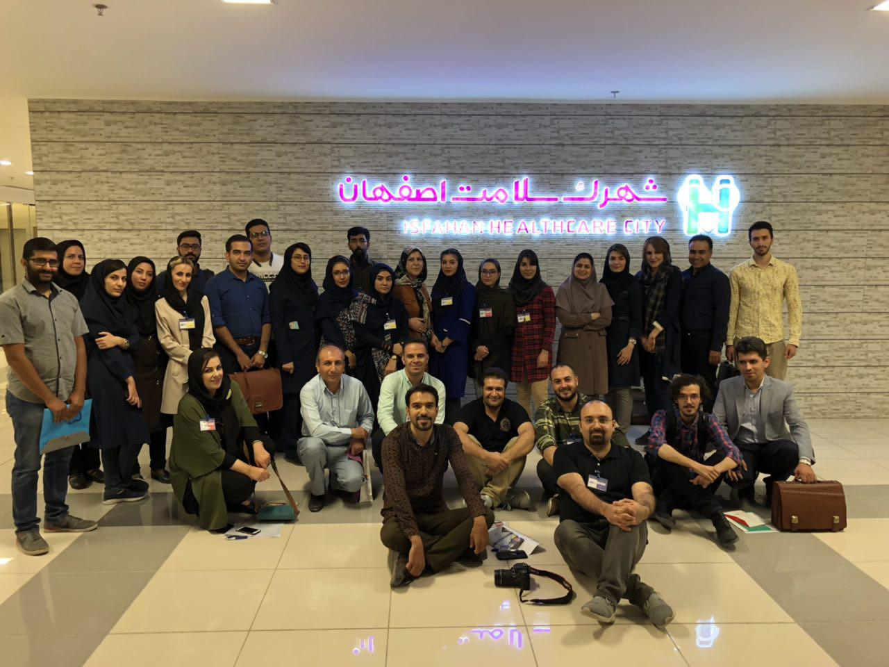 استارتاپ ویکند گردشگری سلامت اصفهان