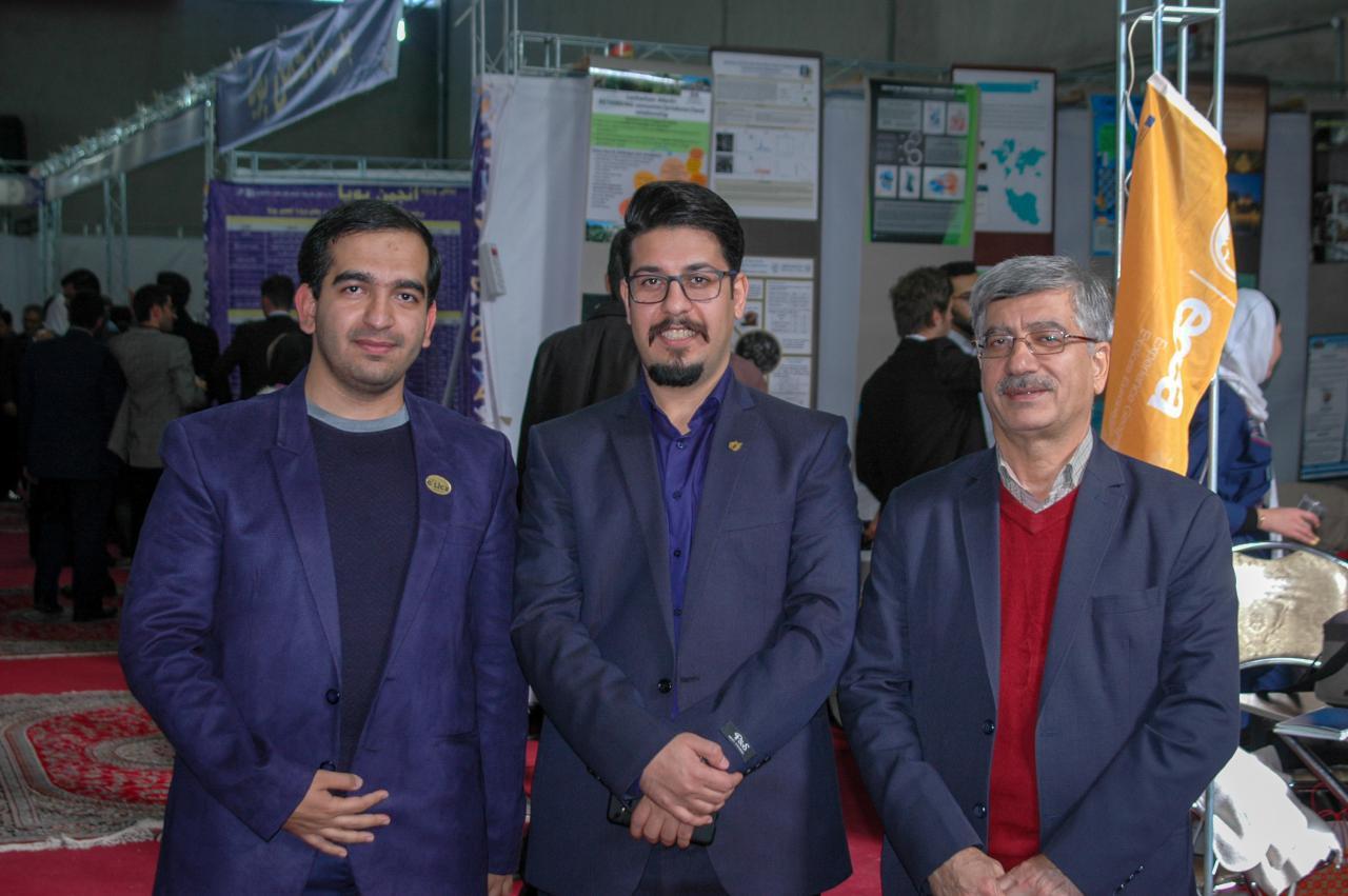 Photo of یازدهمین جشنواره ملی حرکت به میزبانی اصفهان
