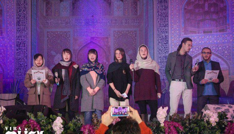یازدهمین جشنواره ملی حرکت