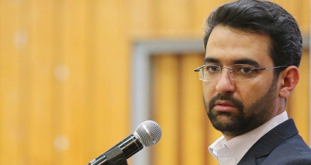 وزیر ارتباطات محمد جواد آذری جهرمی