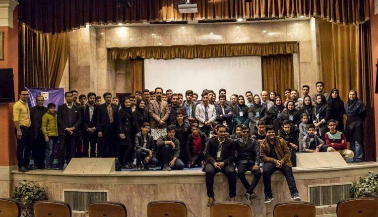 استارتاپ ویکند مدرسه هوشمند - بهمن 97