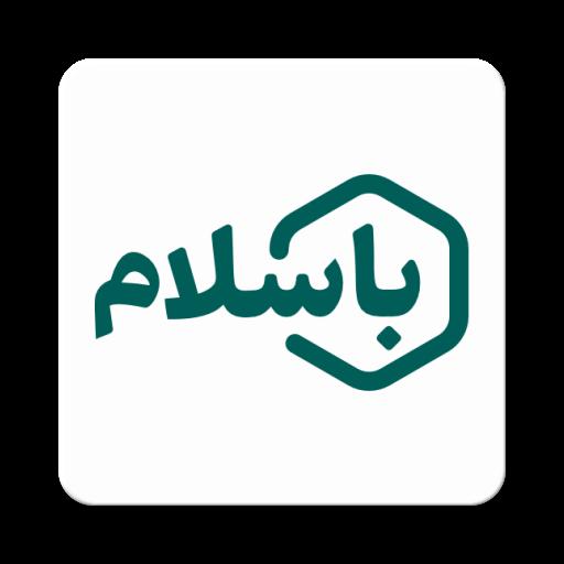 لوگو باسلام