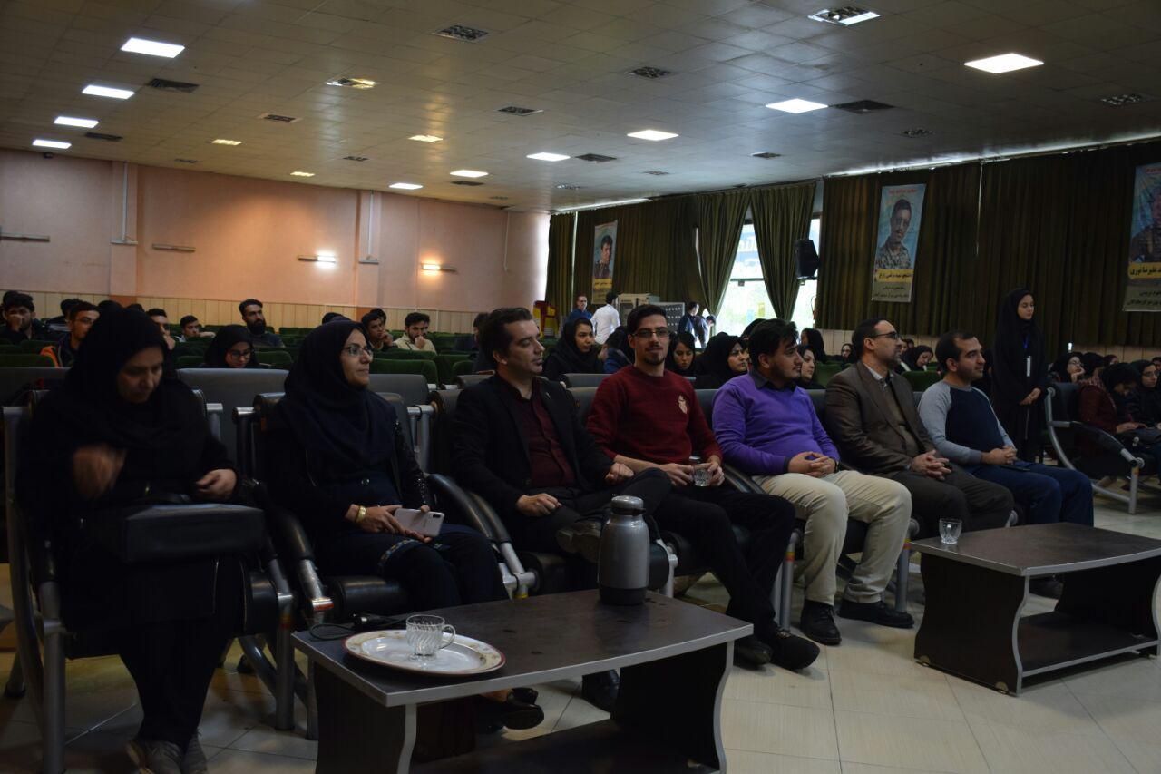 همایش کسب درآمد از اینترنت دانشگاه پیام نور مرکز اصفهان - 4 آذر 98