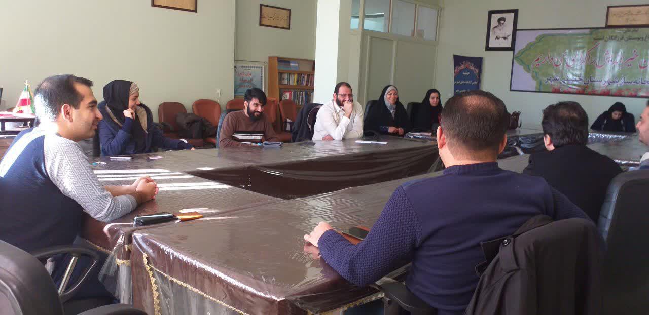 پاتوق 1 خمینی شهر