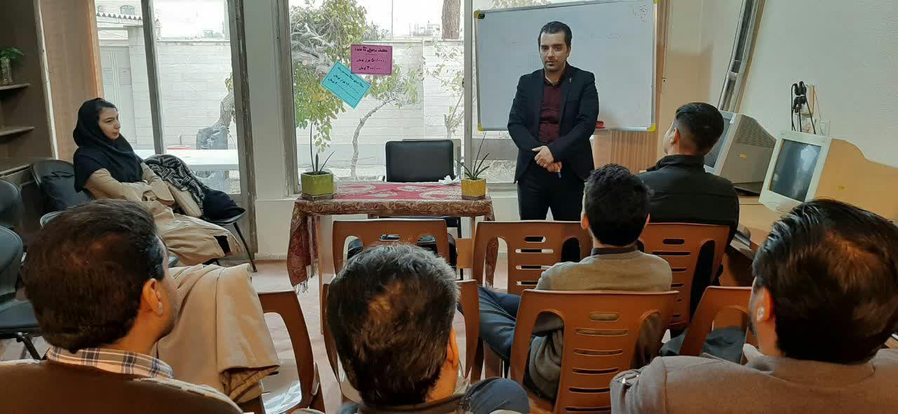 پاتوق 1 شاهین شهر