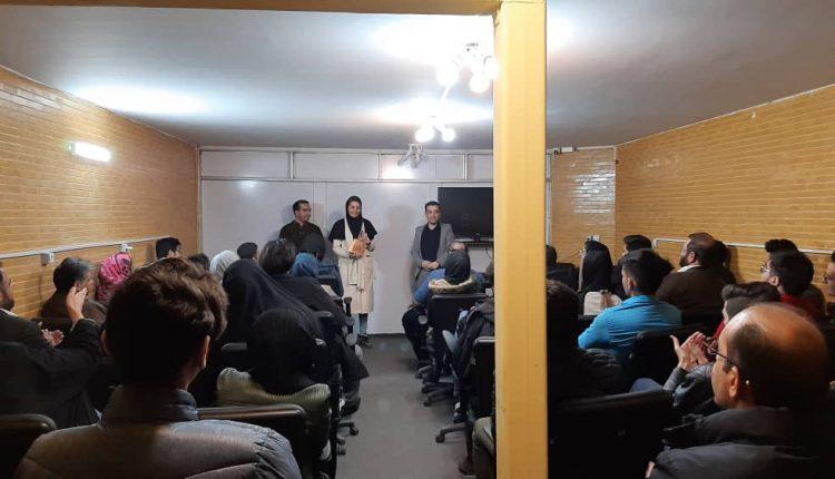 پاتوق 18 اصفهان